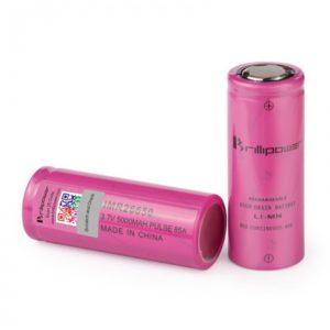 new-brillipower-26650-li-ion-batteries-high_1024x1024-700×700