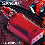 smok-h-priv-2-kit